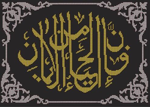 Арабская тематика вышивка крестом 64