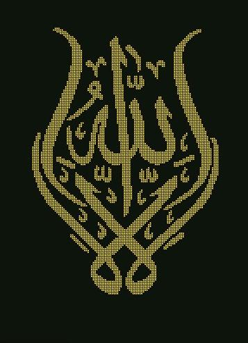 Картинки исламски