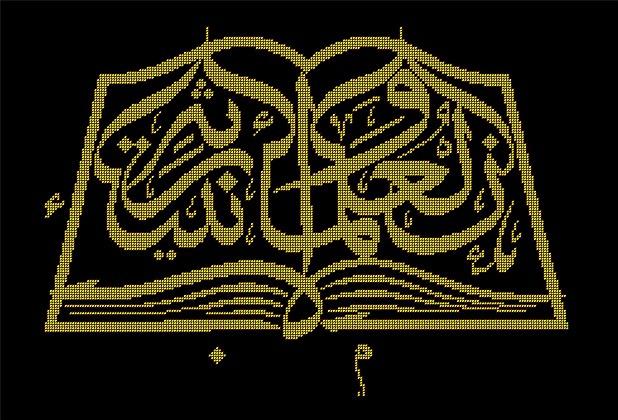 Арабские схемы для вышивки крестом